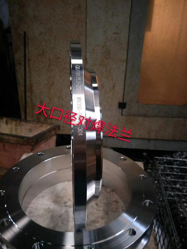 不锈钢法兰使用有哪些注意事项?